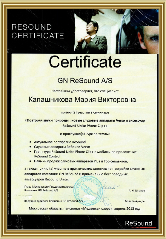 Certificate GN ReSound A/S